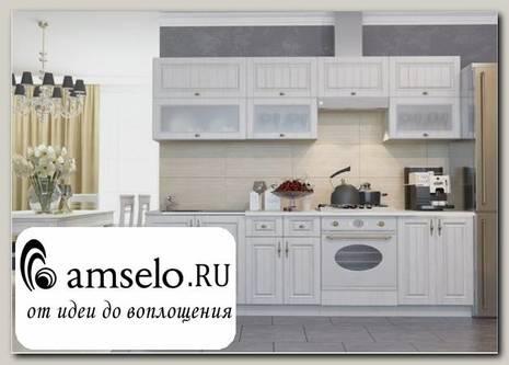 """Кухня 2,6 """"Корсика"""" (МДФ) (Сандал )"""