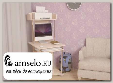 """Стол компьютерный """"Лаворо"""" (Выбеленный Дуб/Хром)"""