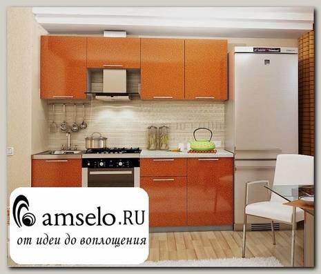 """Кухня 2,1 """"Бруско"""" (МДФ металлик) (Оранж)"""