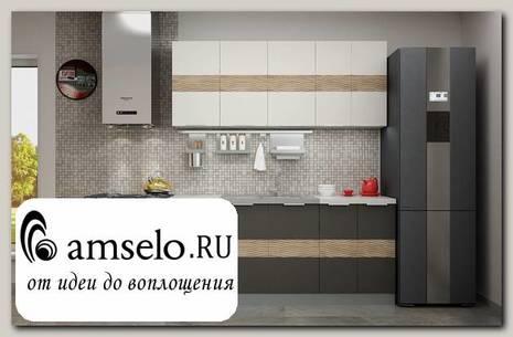 """Кухня 1,8 mira """"Бруско"""" (МДФ супер матовый) (Крем/Трюфель) /ИЦMr"""