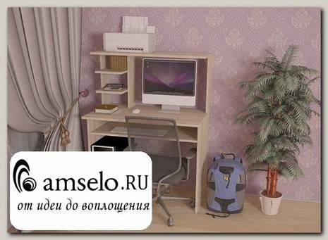 """Стол компьютерный """"Лаворо"""" (Ясень Шимо светлый)"""