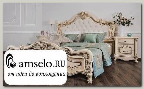 """Кровать 1800 """"Дель-Монте"""" (МДФ) (Крем/Бархат/Патина/Лак) UgML"""