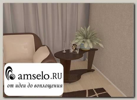 """Стол журнальный ellisse """"Лаворо"""" (Венге)"""