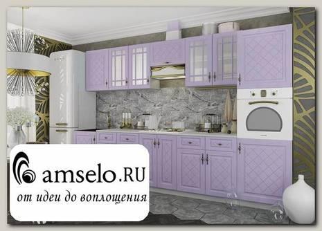 """Кухня 3,3 """"Лорен"""" (МДФ) (Фиалка)"""
