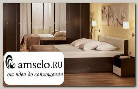 """Кровать 1800 """"Мюнхен"""" (Венге/Винилкожа Топлёное молоко)"""