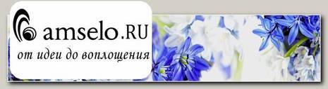 """Фартук 2800x610/6мм глянцевый """"Primavera"""" (МДФ)(Фотопечать Полевые цветы)-Lk/BS-145"""