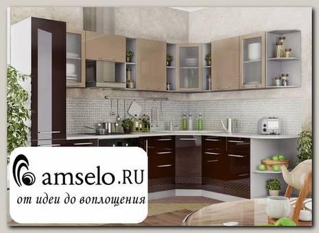 """Кухня угловая 2,0х2,8 левая decorazione """"Лакрима"""" (МДФ глянец) (Капучино/Шоколад)"""