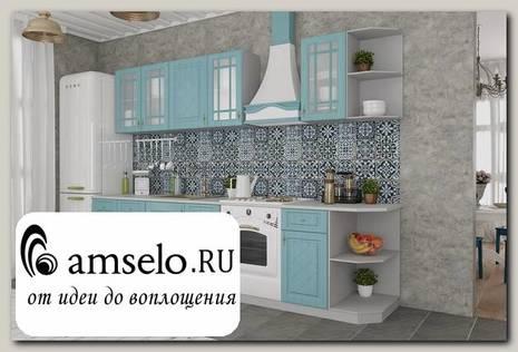 """Кухня 2,2 """"Лорен"""" (МДФ) (Зелено-Голубой)"""