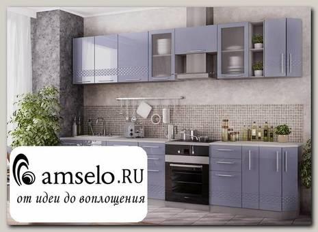 "Кухня 3,0 decorazione ""Лакрима"" (МДФ глянец) (Балтик/Балтик)"