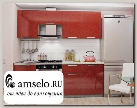 "Кухня 2,1 ""Бруско"" (МДФ металлик) (Гранат)"