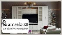 """Гостиная 3,19 """"Stefania"""" (МДФ)(Штрихлак/Стекло)"""