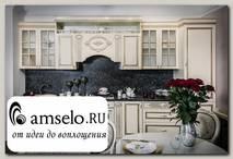 """Кухня 3,9 """"Маэстро"""" (МДФ) (Крем глянец/Патина/Лак) UgVr"""