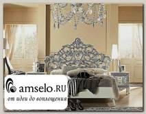"""Кровать 1600 """"Реджина"""" (МДФ) (Белый/Серебро) MrStf"""