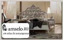 """Кровать 1800 """"Реджина"""" (МДФ) (Белый/Серебро) MrStf"""