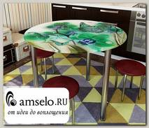 "Стол с фотопечатью D_0,9 (butterfly 6) round ""Амели"""