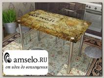 """Стол с фотопечатью 1,2 (table 4) """"Амели"""""""