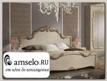 """Кровать 1800 """"Агата"""" (МДФ) (Бежевый) MrEl"""