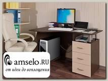 """Стол компьютерный L """"Лаки"""" (Венге/Лоредо)"""