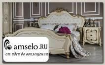 """Кровать 1800 """"Джованни"""" (МДФ) (Крем Глянец/Патина/Лак/Шелкография) UgEn"""