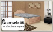 """Кровать с ящиками 1200 elegante """"Наоми"""" (МДФ) (Дуб)"""