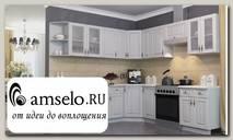 """Кухня угловая 2,45х2,35 """"Корсика"""" (МДФ) (Сандал )"""
