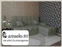 Диван угловой (левый) Вегас (Велюр grey Asti com 03 (КН)/Велюр grey Asti com 03 (КН))