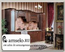 """Кухня 3,60 """"Луиджи"""" (МДФ) (Орех Караваджо/Патина позолота)"""