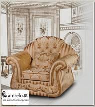 """Кресло с 1 подушкой/2 накидками San Remo """"Лувр"""" (Бук) (Жаккард Никки голд/Сутаж/Кисти/Бахрома)"""