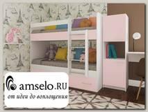 """Кровать двухъярусная с ящиками """"Лаворо"""" (Белый/Розовый кварц) D/Tn"""