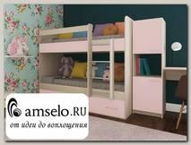 """Кровать двухъярусная с ящиками """"Лаворо"""" (Сосна Астрид/Розовый кварц) D/Tn"""