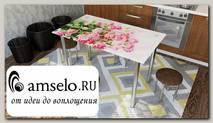 """Стол с фотопечатью 1,2 (flowers 3) """"Амели"""""""