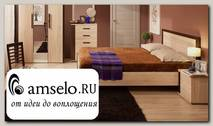 """Кровать 1400 """"Амстел"""" (Дуб сонома/Орех шоколад)"""
