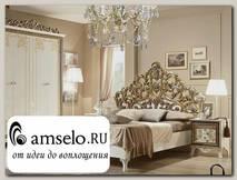 """Кровать 1600 """"Реджина"""" (МДФ) (Белый/Золото) MrStf"""
