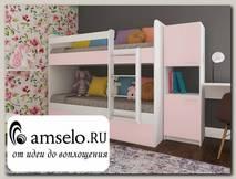 """Кровать двухъярусная """"Лаворо"""" (Белый/Розовый кварц) D/Ds"""