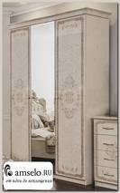 """Шкаф 3-х дв. 1,44 """"Клео"""" (МДФ) (Корень крем глянец/Зеркало/Патина/Шелкография/Лак) UgPt"""