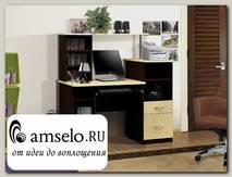 "Стол компьютерный universale ""Коста"" (Венге/Дуб)"