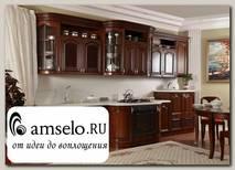 """Кухня 3,98 """"Лючия"""" (МДФ) (Орех караваджо/Патина) UgSl"""
