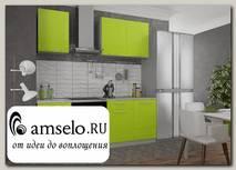 "Кухня 1,5 decorazione ""Лакрима"" (МДФ глянец) (Лайм)"