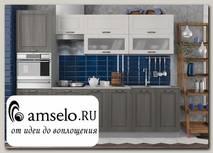 "Кухня 2,7 L""Сканди"" (МДФ) (Липа Белый/Липа Серый)"