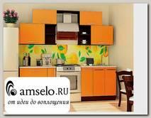 """Кухня 2,4 №27 """"Дольчетто"""" (Венге/Оранжевый)"""