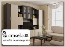 """Гостиная 2,8 """"Мадрид"""" (Венге/Белёный дуб )"""