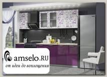 """Кухня 2,0 """"Лакрима"""" (Флора)"""