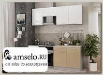 """Кухня 2,1 decorazione """"Лакрима"""" (МДФ глянец) (Белый/Капучино)"""