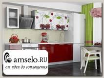 "Кухня 2,0 ""Бруско""(МДФ)(Вишня)"