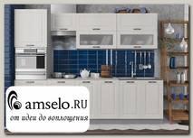 """Кухня 2,7 L""""Сканди"""" (МДФ) (Липа Белый)"""