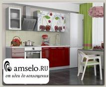 "Кухня 1,8 ""Бруско""(МДФ)(Вишня)"