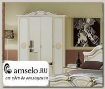 "Шкаф 4-дверн. 1,9 ""Тоскана"" (МДФ) (Белый/Золото/Шелкография/Зеркало) MrGr"
