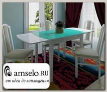 Стол обеденный gloss Шато 1,1/1,78 (ЛДСП Белая/Oracal 641-054 бирюзовый)