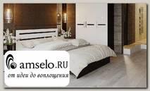 """Кровать 1600 с ортопед.осн-ем """"Лея"""" (МДФ) (Венге Линум/Белый глянец)"""
