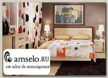 """Кровать 1600 """"Амстел"""" (Дуб сонома/Орех шоколад)"""